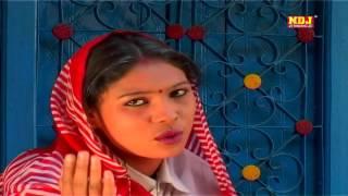 Dhakad Bachha || New Haryanvi Movi 2016 || Full HD Video || NDJ Music