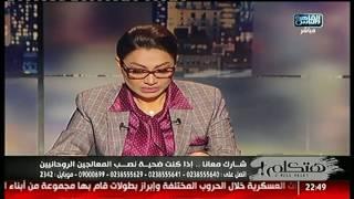 الشيخ محمد المغربى للوائلى: لو عندك ذرة شرف ما تطلع على القنوات