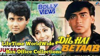 Ajay Devgan DIL HAI BETAAB Movie LifeTime WorldWide Box Office Collections | Hit Or Flop Verdict