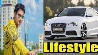 Yash Dasgupta কত টাকা আয় করেন? | বয়স | গাড়ি | বাড়ি | অজানা তথ্য | Yash Dasgupta Lifestyle