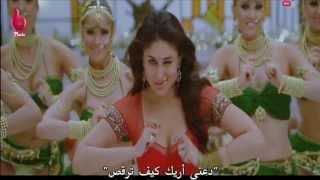 Chammak Challo Full Song HD ShahRukh Khan مترجمة للعربية