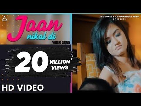 Xxx Mp4 Jaan Nikal Di New Punjabi Song Amit Latest Punjabi Songs 2017 Yellow Music 3gp Sex