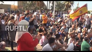 Spain: Dozens gather to protest clampdown on Islamic sacrificial ceremony