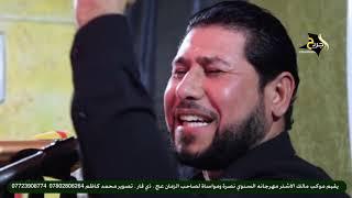 موش ابو سكينه اليرد بحجايته || الشاعر عباس العبادي || مهرجان موكب مالك الاشتر ذي قار محرم 1440