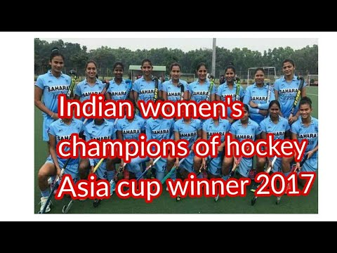 Xxx Mp4 Highlights Of Women S Hockey Asia Cup Final India Vs China 2017 India Defeated China 3gp Sex