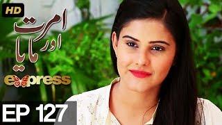 Amrit Aur Maya - Episode 127 | Express Entertainment | Tanveer Jamal, Rashid Farooq, Sharmeen