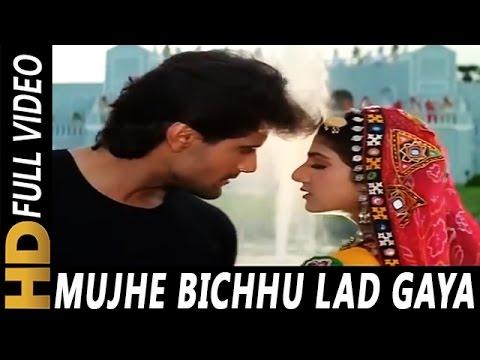 Mujhe Bichhu Lad Gaya Re | Alka yagnik | Qahar 1997 Songs | Armaan Kohli, Rambha