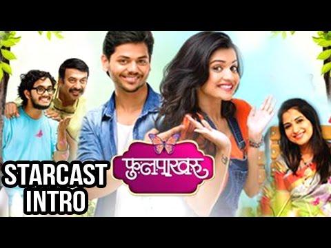 Meet The Star Cast Of Phulpakharu | Zee Yuva Serial | Hruta Durgule, Poorva Gokhale, Prasad Oak