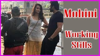 Trisha's Mohini Movie Making Video - Latest Working Stills    Latest Telugu Movie 2016   