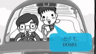 belajar bahasa jepang melalui drama  jepang sayangku,   episode 012   di dalam taxi 3
