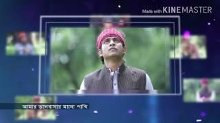 Purush Nirjaton | Kazi,Shuvo,Video song