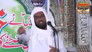 mulazim hussain dogar   ملازم حسین ڈوگر میلاد کی اتنی دلیلیں کیا بات ہے   mulazim   milad un nabi  