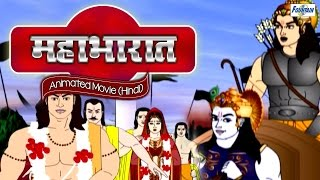 Mahabharat - Full Animated Movie - Hindi