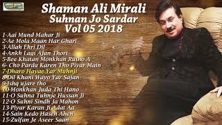 pc mobile Download Dharo Hayae Yar Muhnji -  Shaman Ali Mirali - New Sindhi Song 2018 - Sr Production