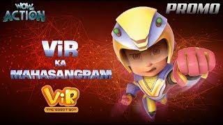 Vir Ka Mahasangram promo | Action movie | 3D cartoon for Kids | WowKidz Action