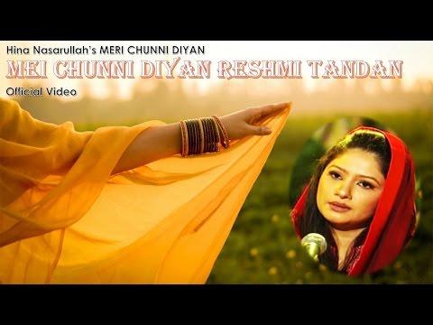Meri Chunni Diyan Reshmi Tandan Hina Nasarullah Virsa Heritage Revived