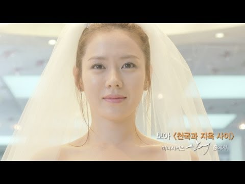 """BoA 보아_Between Heaven and Hell (From KBS Drama """"Shark"""")_Music Video"""
