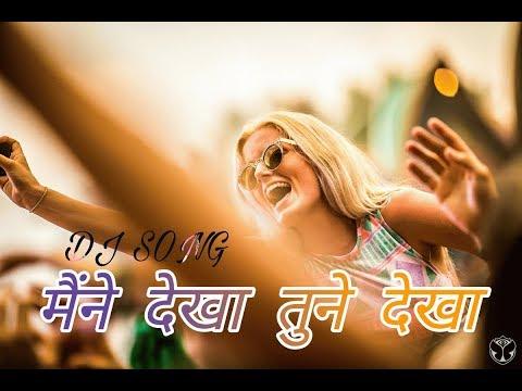 Maine Dekha Tune Dekha - मैंने देखा तुने देखा- DJ Rahulz Remix (RemixMarathi com)-hdvid.in