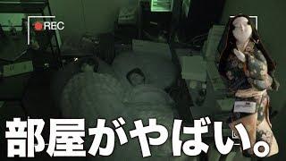 恐怖の人形が置いてある部屋の怪奇現象がすごい。