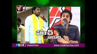 2009లో ఓ దౌర్భాగ్యుడు పార్టీ పెట్టాడు- నేను గెలవకపోవచ్చు, గండికొడతా    PK V/s Vijay   