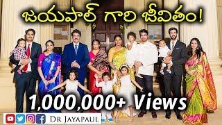 Dr N Jayapaul's Life Story