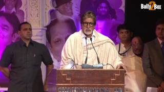 Amitabh Bacchan Heart Touching Speech