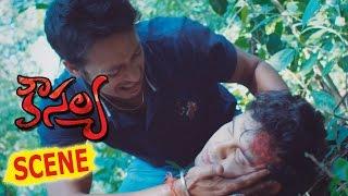 Ghost Ends Abhishek And Rahul In Forest - Horror Scene - Kousalya Movie Scenes