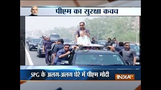 Security upgrade for PM: Ministers, officers cannot come too close without SPG clearance