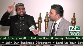 Why Qari Shahid Mahmood Recite Naat and How Interview 2016 K2 TV Syed Kashif Sajjad Manchester