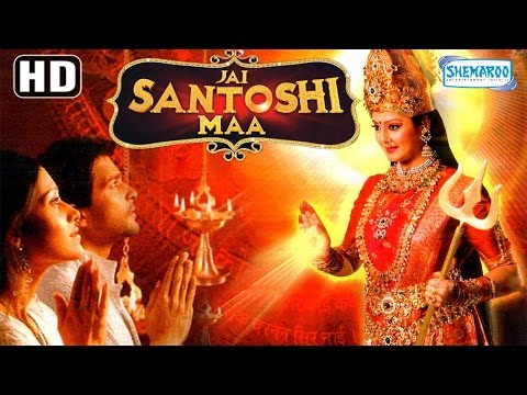 Jai Santoshi Maa {HD} - Rakesh Bapat - Nushrat Bharucha - Hindi Devotional Movie