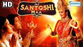 Jai Santoshi Maa {HD} - Rakesh Bapat - Nushrat Bharucha - Hindi Devotional Movie