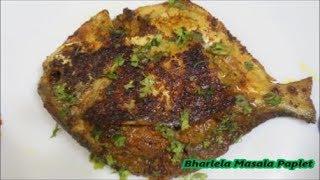 भरलेल मसाला पापलेट /stuffed pomfret/recipe in marathi/simple/tasty.
