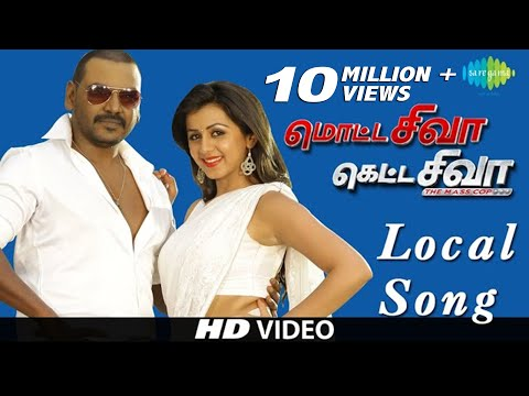 Xxx Mp4 Motta Shiva Ketta Shiva Local Song HD Video Song Raghava Lawrence Nikki Galrani 3gp Sex