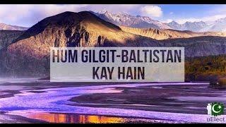 Hum Gilgit Baltistan Ke Hain- Peace Song