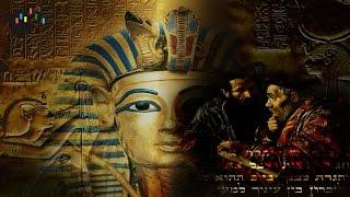 هل تعلم اسرار وعظمة التحنيط عند الفراعنه القدماء !! شاهد هذا الفيديو لتتعرف عليها
