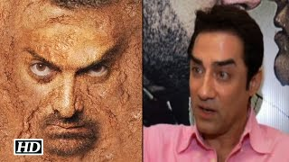 Faisal Khan's Shocking Comment On Brother Aamir & Dangal