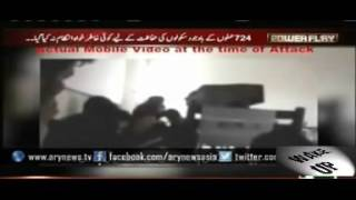 Actual mobile video at the time of APS  Peshawar Attack