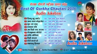 Super Hit Top 10 Lok Dohori SongS|| Bisnu Majhi,Muna Thapa & Jyoti Magar Top Singer|| 2016 Top song.