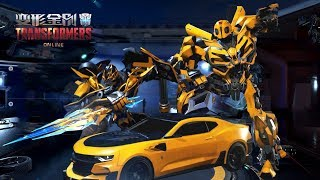 TRANSFORMERS Online 变形金刚 - Bumblebee The Last Knight vs Age of Extinction All SKin vs Weapons