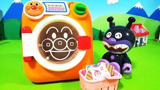 アンパンマンおもちゃアニメ❤洗濯機で洗おうバイキンマン  animekids アニメきっず animation Anpanman Toy