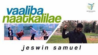 Vaaliba Naatkalilae | New Tamil Christian Song | Jeswin Samuel