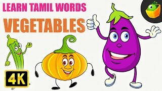 Vegetables | Learn Tamil Words (Spelling) | Magicbox Animation | Tamil Rhymes for Kids