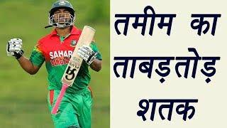 Champions Trophy 2017 : Bangladeshi opener Tamim Iqbal hits his 9th ODI century   वनइंडिया हिंदी