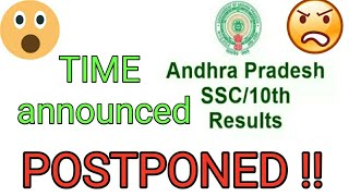 SSC , 2018 results postponed  😱😱😱😢😢😢