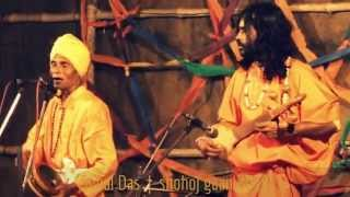 Subal Das - Choddo Powa Jominer Hoiyachho Jomindar