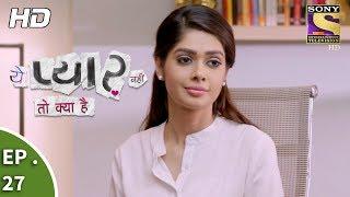 Yeh Pyaar Nahi Toh Kya Hai | Teasers | Romantic Drama | New Show