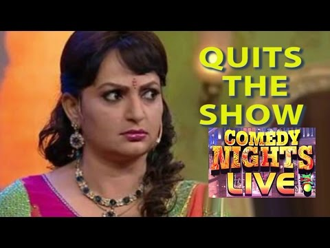 Comedy Nights Live | Upasna Singh LASHES Out At The Makers Of The Show