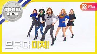 주간아이돌 - 185회 4minute Random Play Dance ランダムプレーダンス