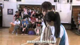 Magic To Win - Chun and Karena bts