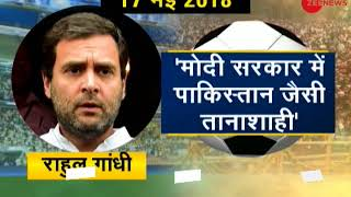 Deshhit: Is Congress following Jinnah to appease Muslims for 2019 elections?